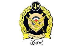 استخدام نیروی زمینی ارتش جمهوری اسلامی ایران(دیپلم تا دکتری)
