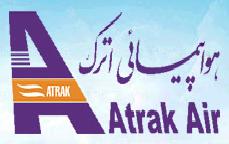 استخدام در شرکت هواپیمایی اترک