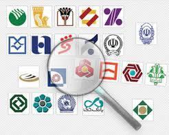 استخدام سراسری 7 بانک مطرح کشور(شرایط جدید)