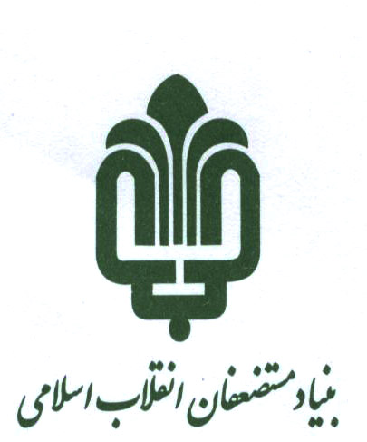 http://kandoocn.com/uploads/employment-news/bonyad-mostazafan.jpg