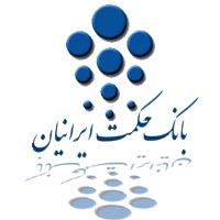استخدام بانک حکمت ایرانیان+فرم استخدام