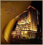 استخدام در هتل قصر طلایی