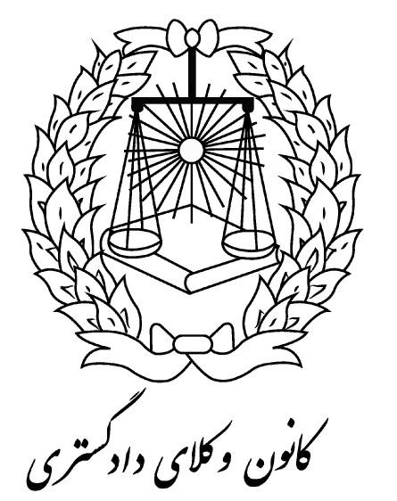 استخدام کانون وکلا سال ۹۲