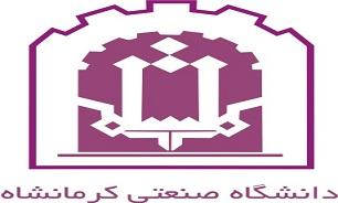 استخدام دانشگاه کرمان تا دقایقی دیگر