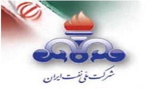 استخدام شرکت نفت در سال 96-لغو دستور توقف آزمون استخدامی وزارت نفت