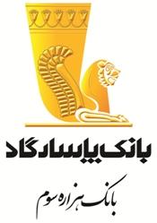 استخدام بانک پاسارگاد-استان های جدید