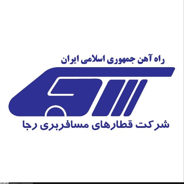 استخدام شرکت حمل ونقل ریلی رجاء سال ۹۳ (کارشناس آموزش)