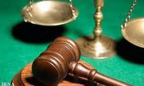 کارت شركت در آزمون تصدي منصب قضا سال 1392