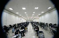 جزییات کامل برگزاری و اعلام نتایج کنکور دکتری دولتی 93