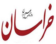 گزارش خبرنگار روزنامه خراسان درباره اهل توقف طالقان و آميش ها
