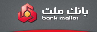 دانلود سوالات استخدامی بانک ملت سال 99
