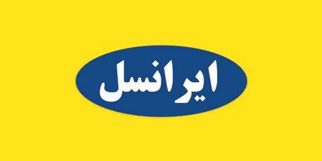 استخدام شرکت ایرانسل در 4 استان کشور