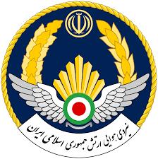 استخدام نیروی هوایی ارتش جمهوری اسلامی ایران 97