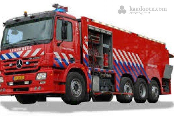 استخدام سازمان آتش نشانی در سال 97