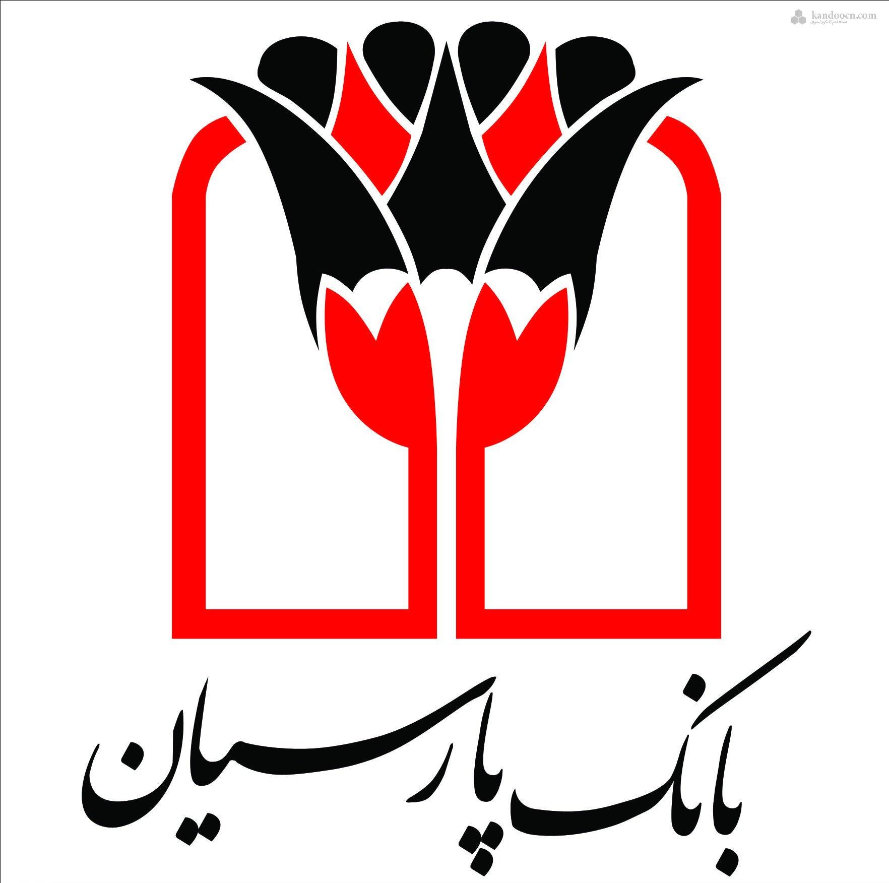 استخدام بانک پارسیان سال 98 (ازمون برگزار شد)